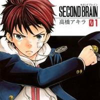 Second-Brain